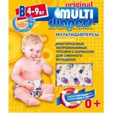 Трусики с карманом для сменного вкладыша MULTI-DIAPERS ORIGINAL, размер В (4-9 кг)