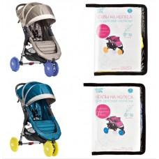 Чехлы на колеса детской коляски ROXY-KIDS (диаметр до 20 см)