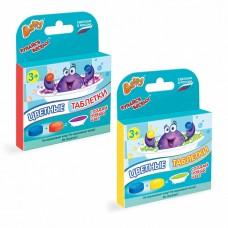 Цветные таблетки BAFFY для купания