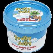 Мыло-мороженное Frolly-Jolly