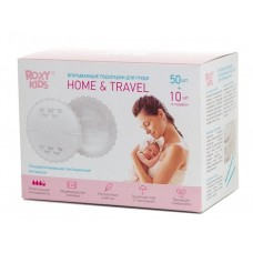 Впитывающие прокладки для груди ROXY-KIDS (60 шт)