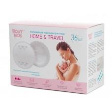 Впитывающие прокладки для груди ROXY-KIDS (36 шт)